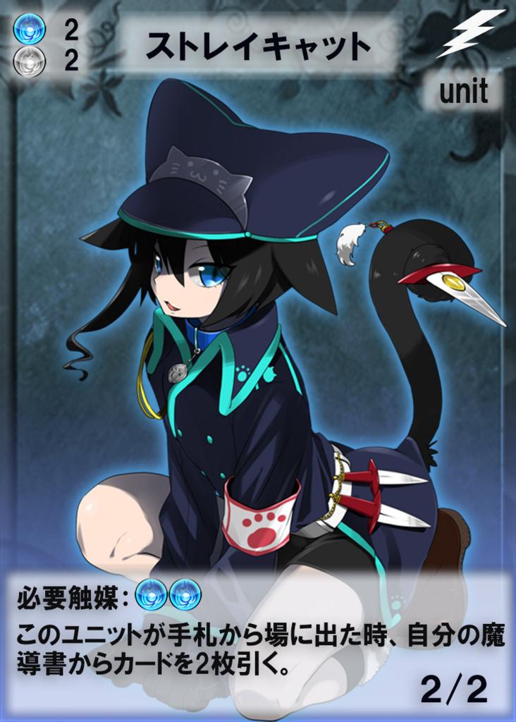 f:id:fumihiko1203:20170828215707j:plain