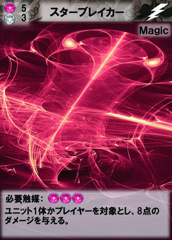f:id:fumihiko1203:20170829223414j:plain