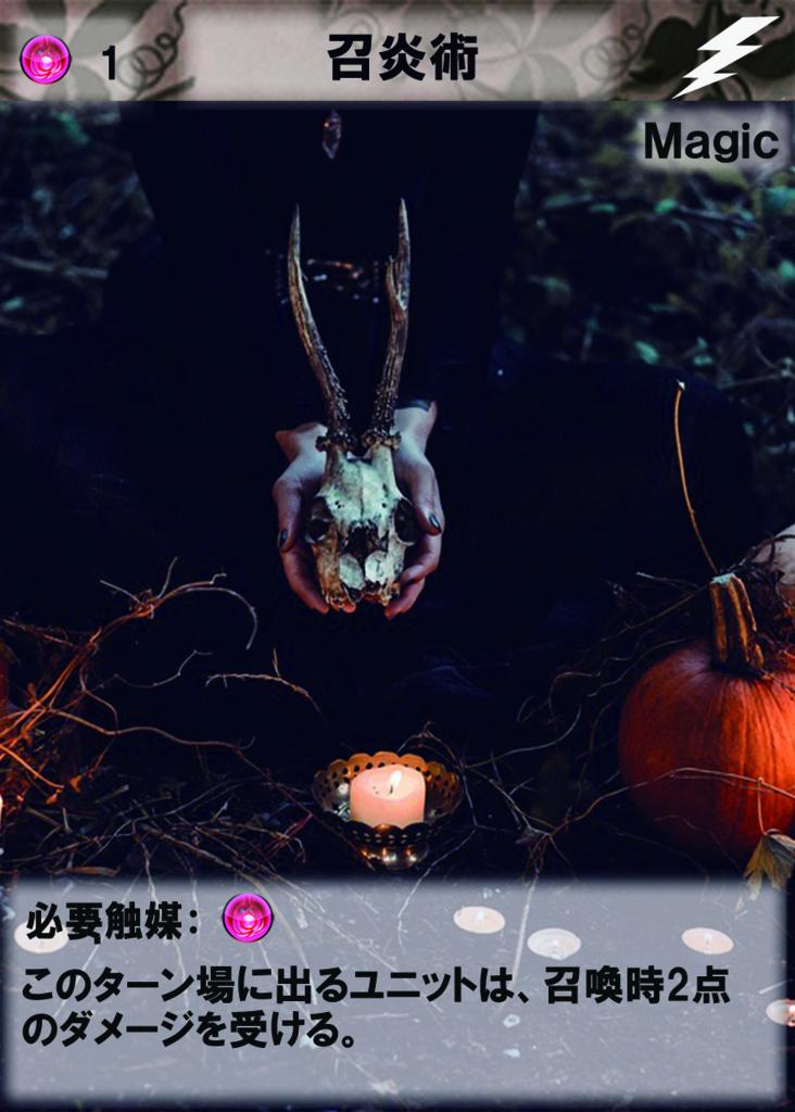 f:id:fumihiko1203:20170829223713j:plain