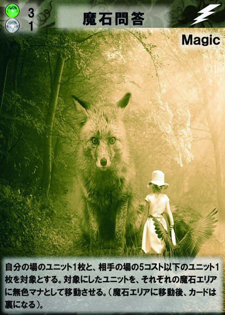 f:id:fumihiko1203:20170909222053j:plain