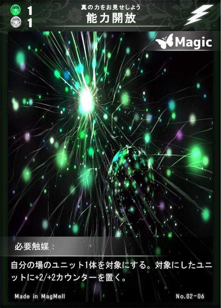 f:id:fumihiko1203:20171006182307j:image