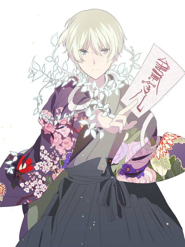 f:id:fumihiko1203:20171012214206p:plain