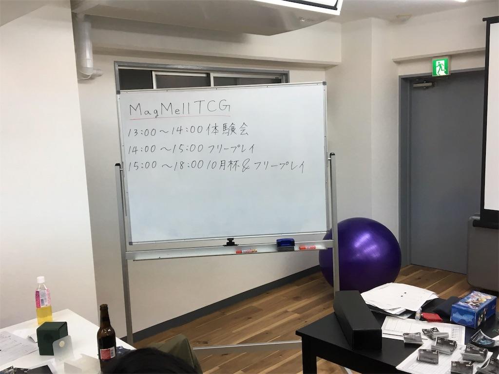 f:id:fumihiko1203:20171024075045j:image