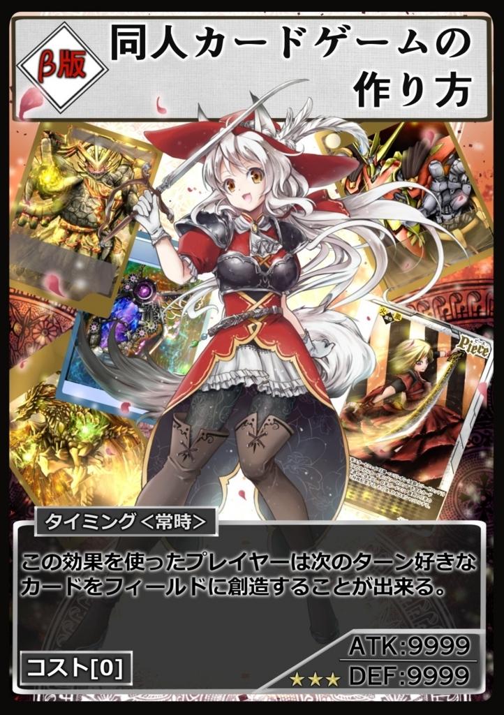 f:id:fumihiko1203:20171106185010j:plain