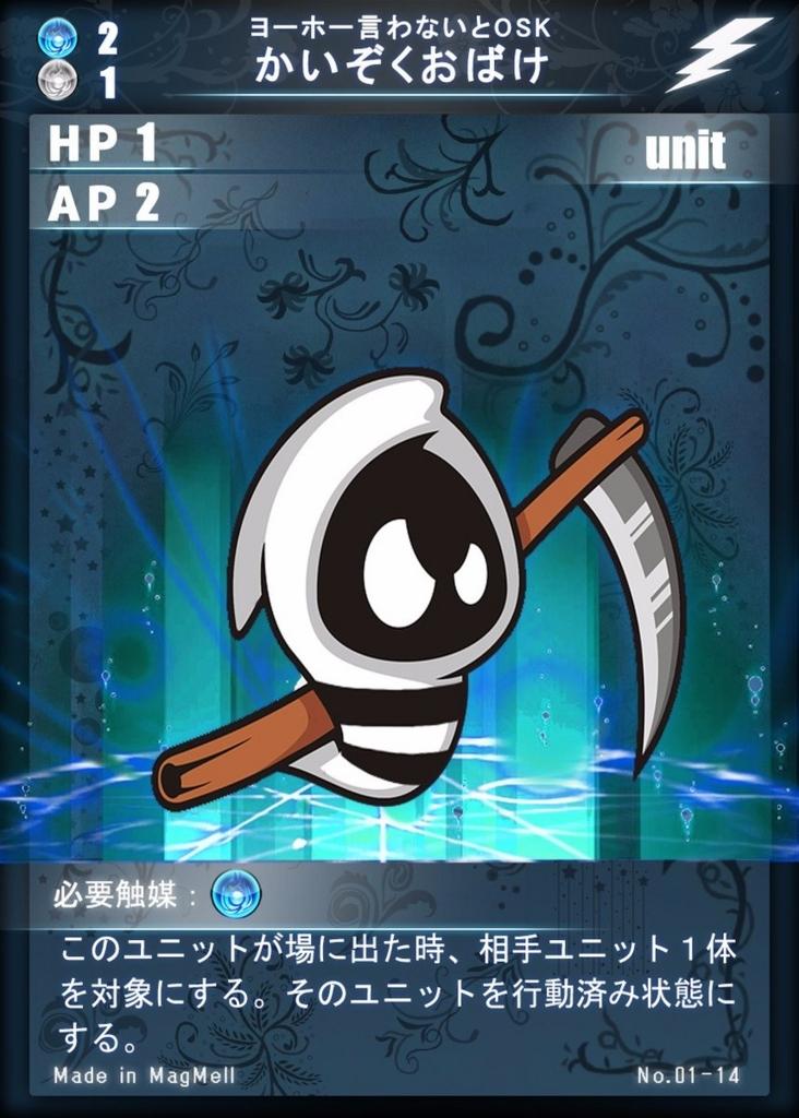 f:id:fumihiko1203:20171128193551j:plain