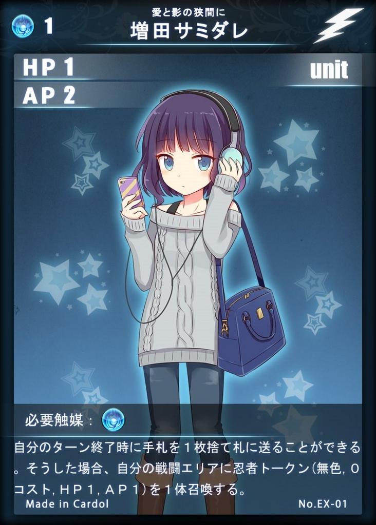 f:id:fumihiko1203:20171218212307j:plain