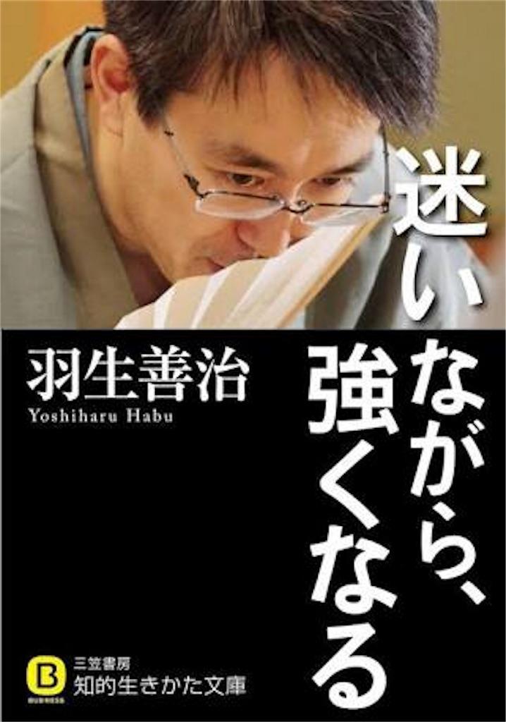 f:id:fumihiko1203:20180125145417j:image