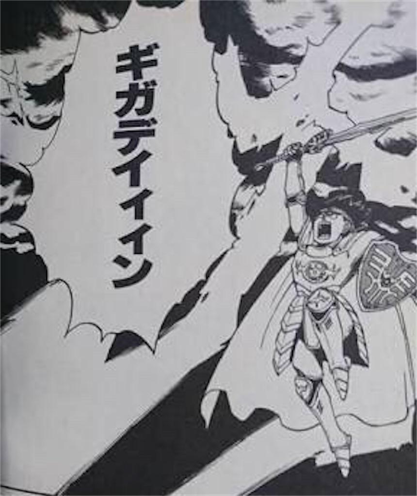 f:id:fumihiko1203:20180204130616j:image