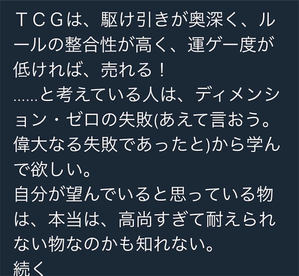 f:id:fumihiko1203:20180524140459j:image