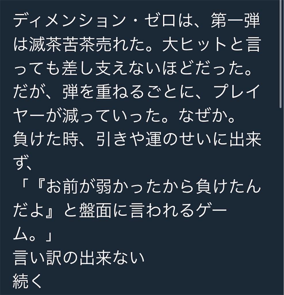 f:id:fumihiko1203:20180524140506j:image