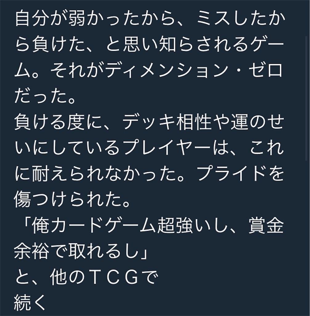 f:id:fumihiko1203:20180524140515j:image