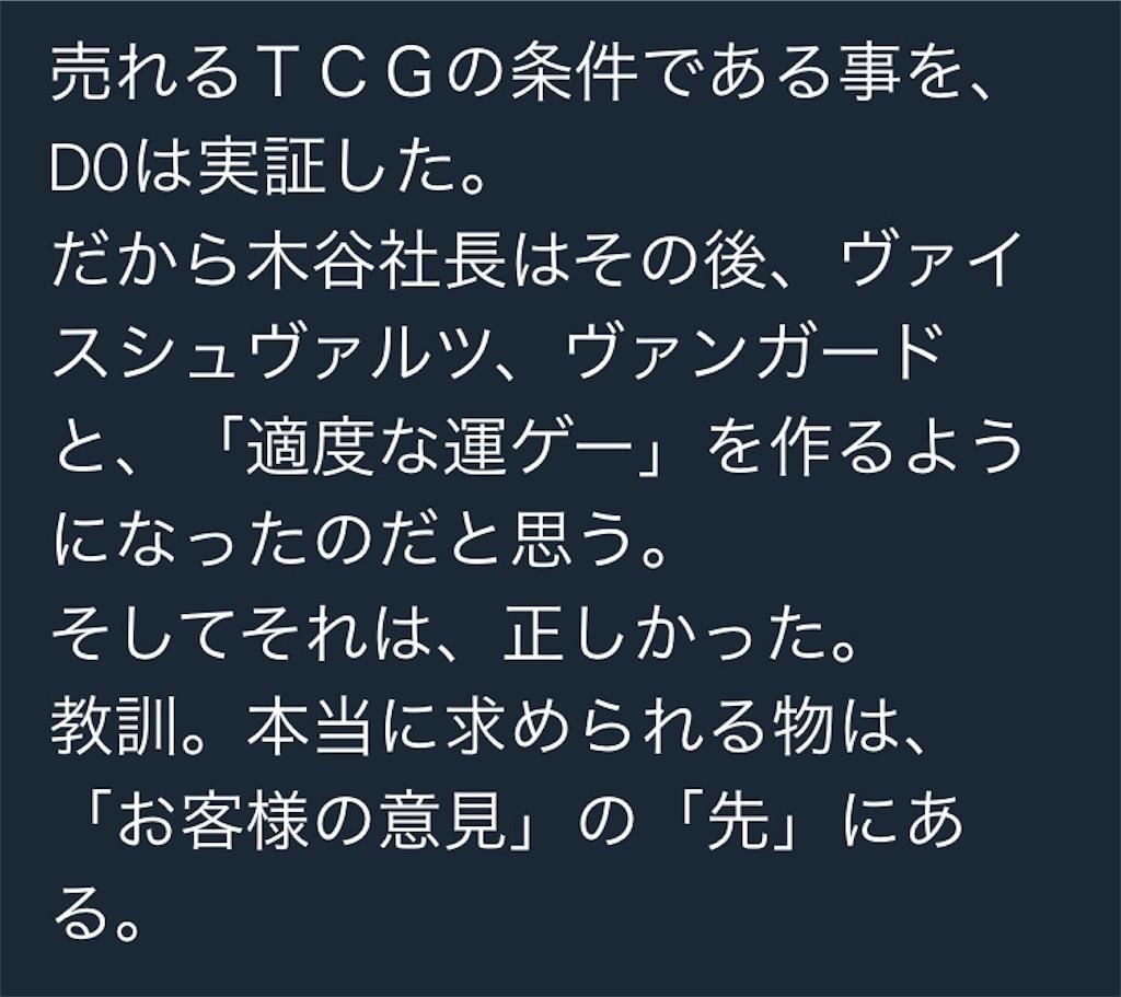 f:id:fumihiko1203:20180524140528j:image