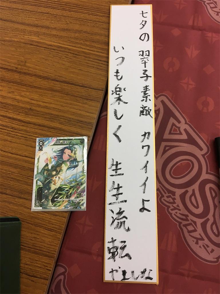f:id:fumihiko1203:20180710123459j:image