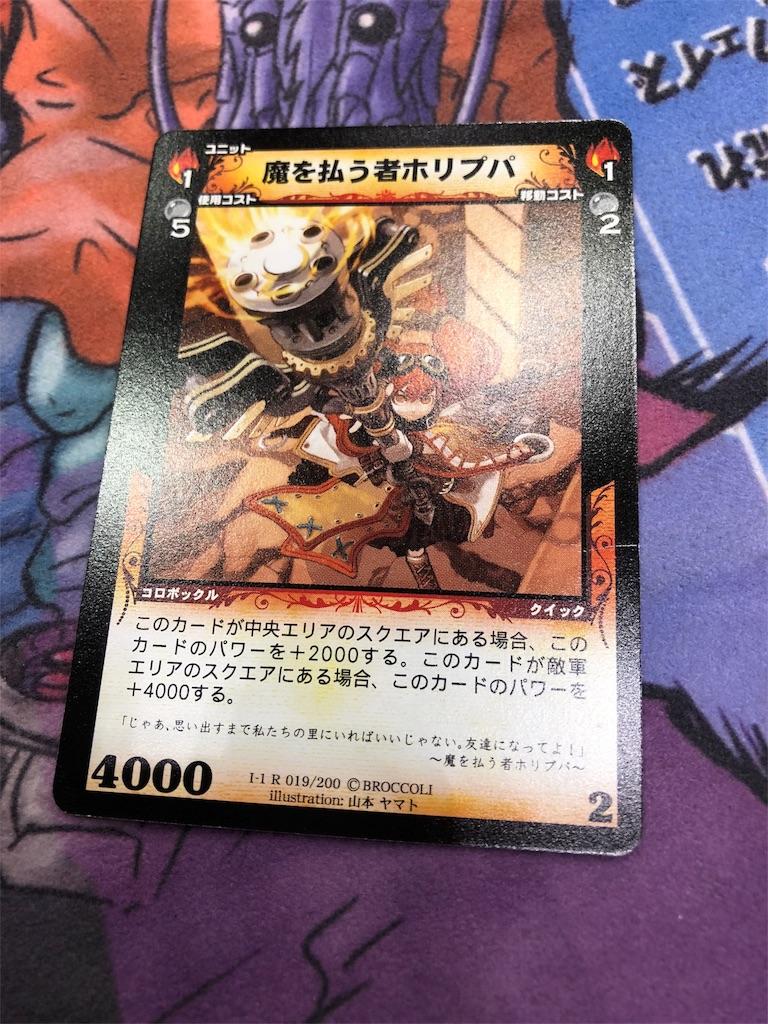 f:id:fumihiko1203:20180907150447j:image