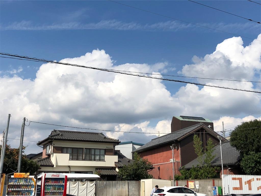 f:id:fumihiko1203:20181017132610j:image