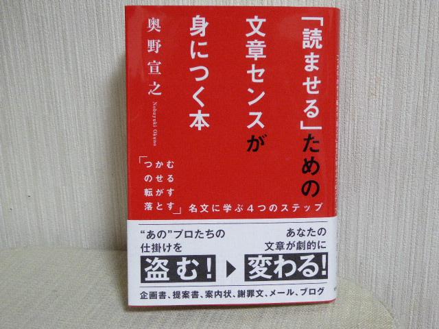 f:id:fumihiro1192:20141102131606j:plain