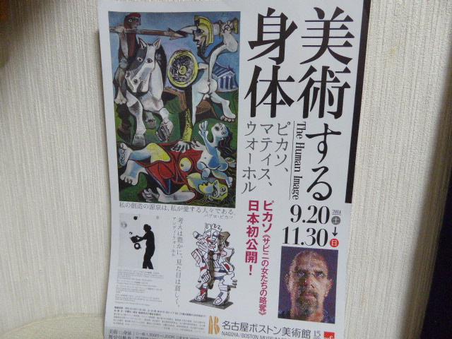 f:id:fumihiro1192:20141106215347j:plain