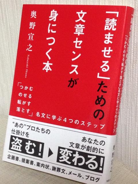 f:id:fumihiro1192:20141107073238j:plain