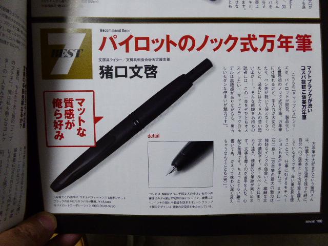 f:id:fumihiro1192:20141107215143j:plain