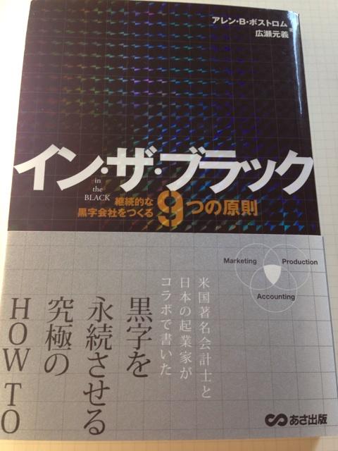 f:id:fumihiro1192:20141110072710j:plain
