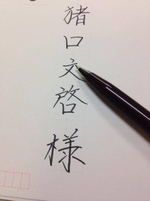 f:id:fumihiro1192:20141112071528j:plain