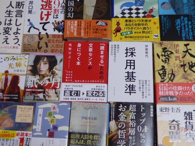 f:id:fumihiro1192:20141115200932j:plain