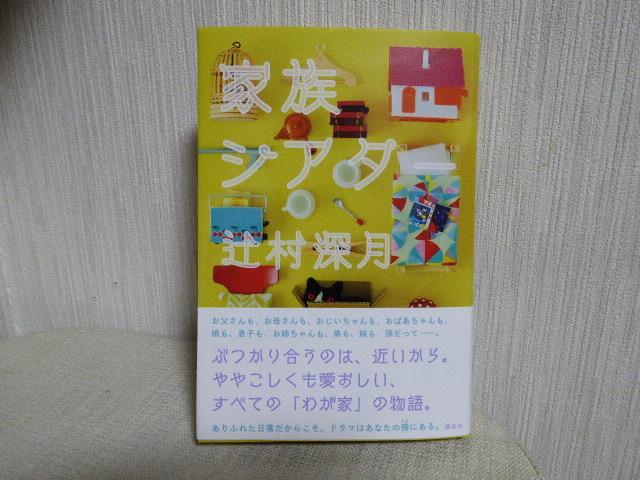 f:id:fumihiro1192:20141121214445j:plain