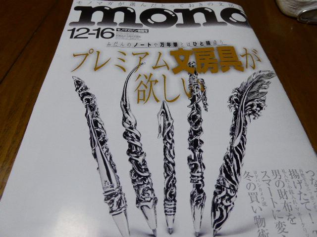 f:id:fumihiro1192:20141207191517j:plain