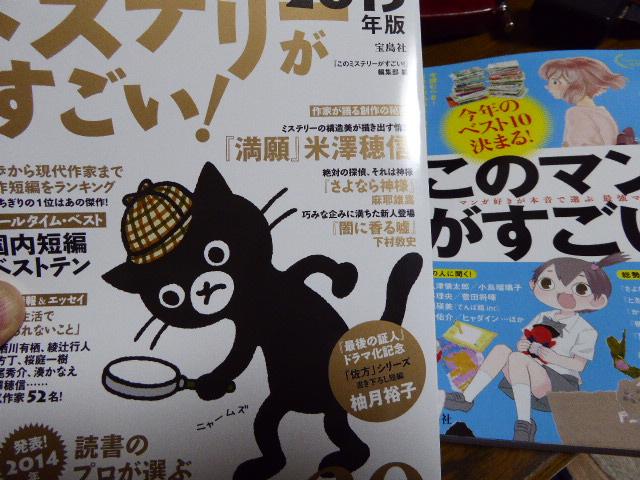 f:id:fumihiro1192:20141212203052j:plain
