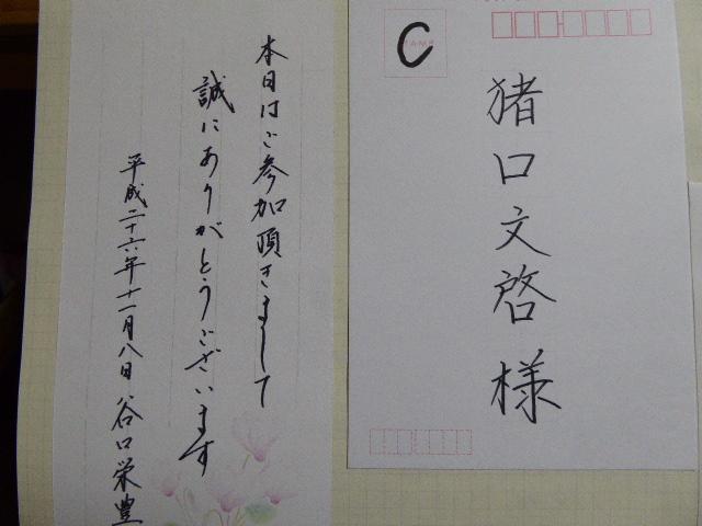 f:id:fumihiro1192:20150103214844j:plain