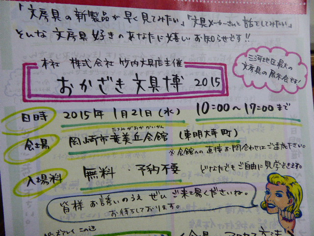 f:id:fumihiro1192:20150119222722j:plain