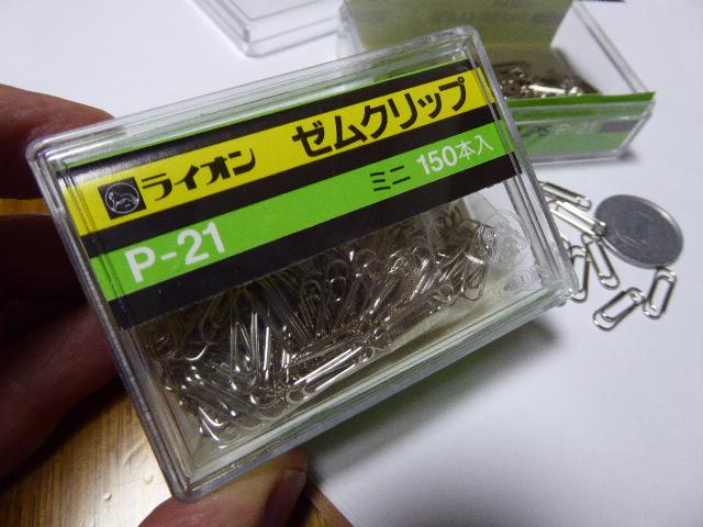 f:id:fumihiro1192:20150215175604j:plain