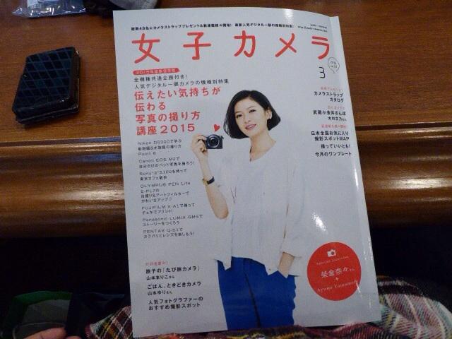 f:id:fumihiro1192:20150301103040j:plain