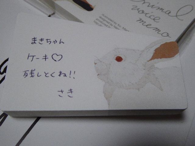 f:id:fumihiro1192:20150521214340j:plain