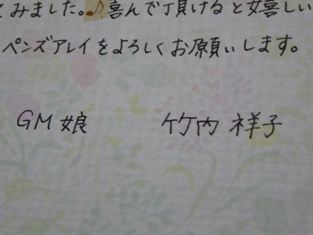 f:id:fumihiro1192:20150529202316j:plain