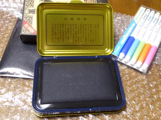 f:id:fumihiro1192:20150529210600j:plain