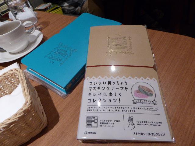 f:id:fumihiro1192:20150531071841j:plain