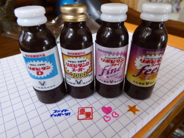 f:id:fumihiro1192:20150613115358j:plain