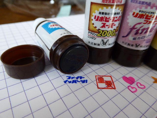 f:id:fumihiro1192:20150613120113j:plain