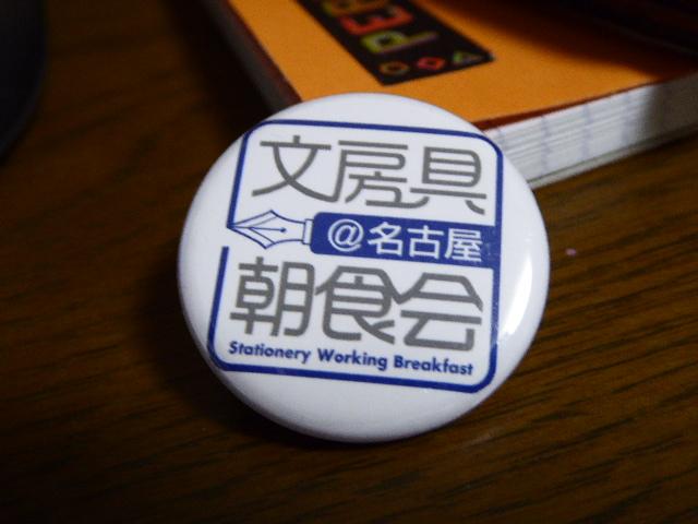 f:id:fumihiro1192:20150617194652j:plain