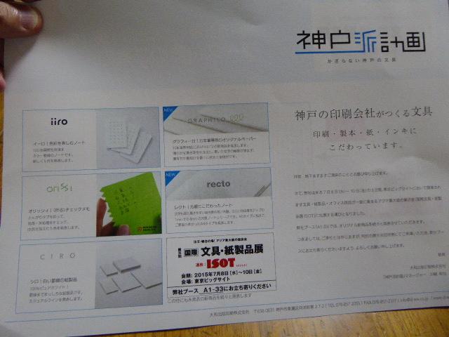 f:id:fumihiro1192:20150706212402j:plain