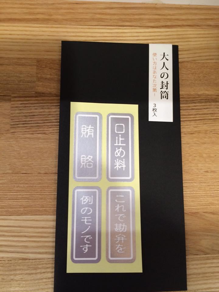 f:id:fumihiro1192:20150716194518j:plain