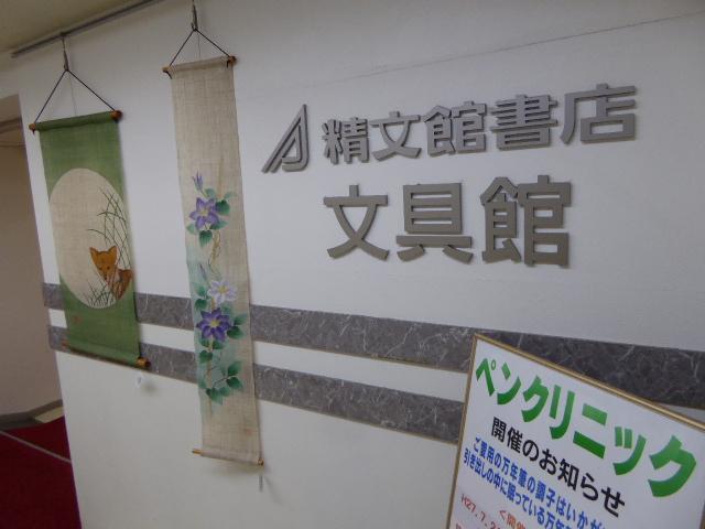 f:id:fumihiro1192:20150719171338j:plain