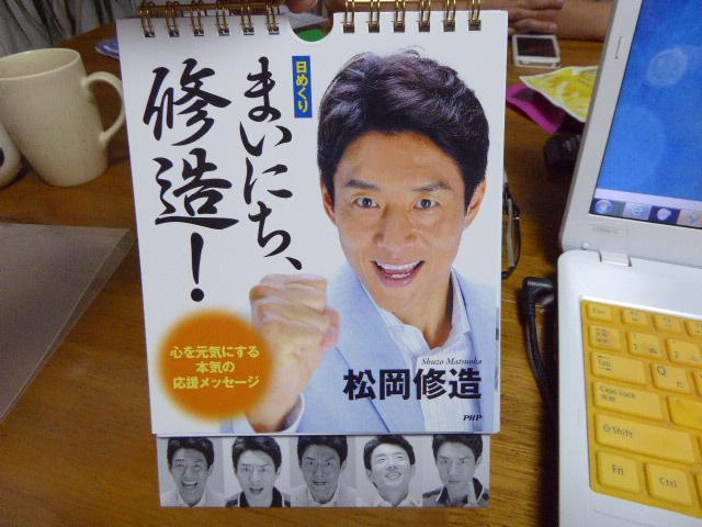 f:id:fumihiro1192:20150726220213j:plain