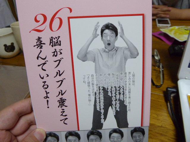 f:id:fumihiro1192:20150726220853j:plain