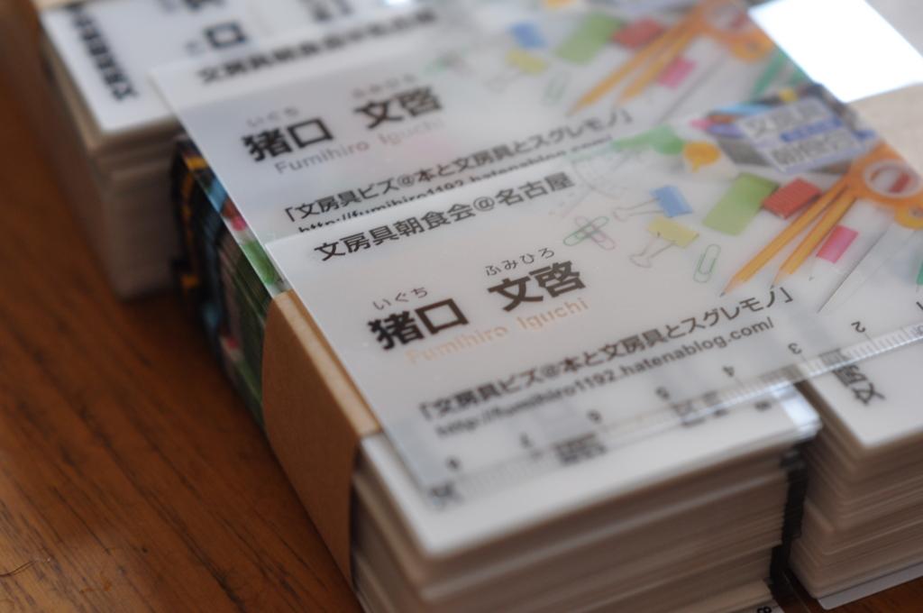 f:id:fumihiro1192:20150812101552j:plain