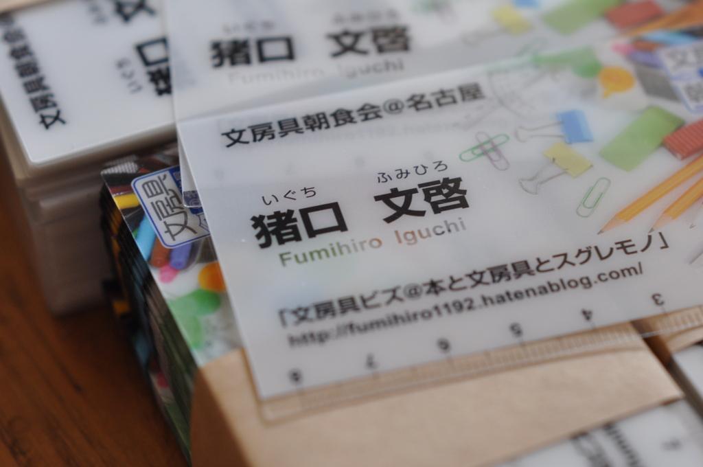 f:id:fumihiro1192:20150812101649j:plain