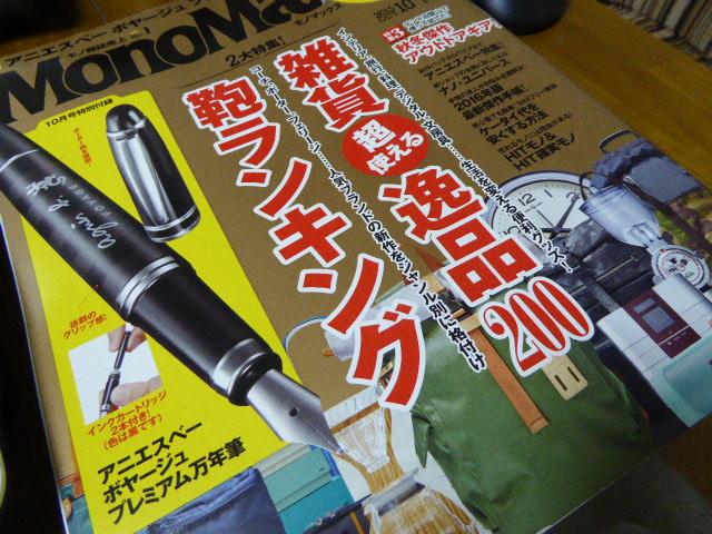f:id:fumihiro1192:20150914221831j:plain