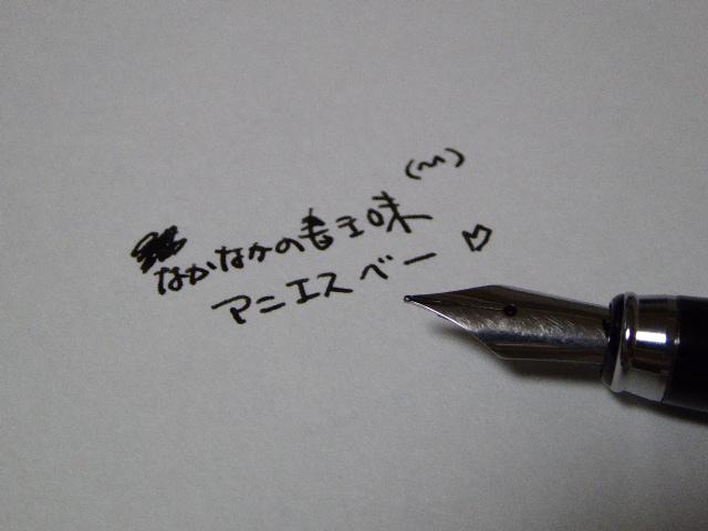 f:id:fumihiro1192:20150914222243j:plain