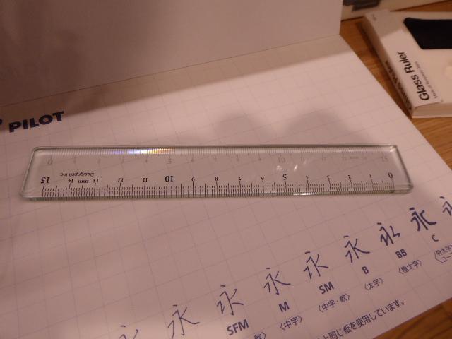 f:id:fumihiro1192:20150924214858j:plain